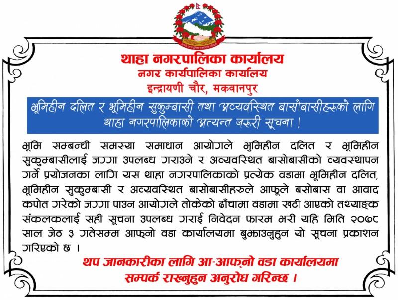 Bhumi11-1619166617.jpg