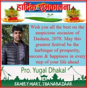Dashain-Yugal-1634128548.jpg
