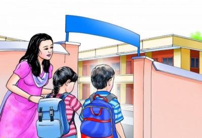 private-school-1590891609.jpg