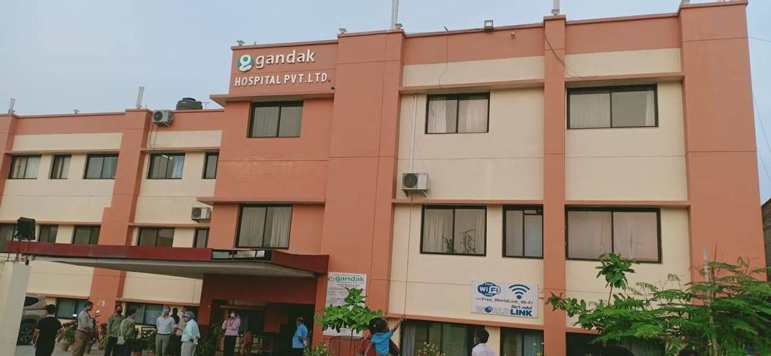 gandak-hospital-1596958715.jpg