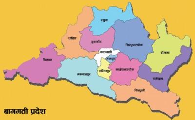 Bagmati-1597071600.jpg